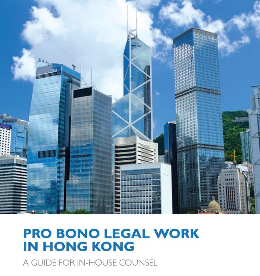Cover for Pro Bono Legal Work in Hong Kong