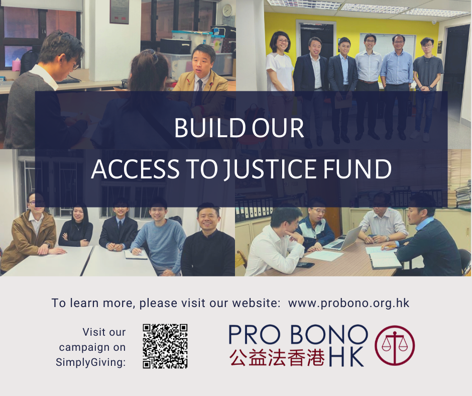 build our access to justice fund